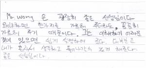 kevin(korean) testimonial